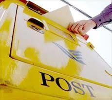 گزارش کارورزی اداره پست - گزارش کارآموزی حسابداری در اداره پست